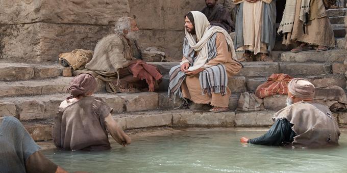 tanque de betesda 1 - Tanque de Betesda - Qual é a Verdadeira História Bíblica